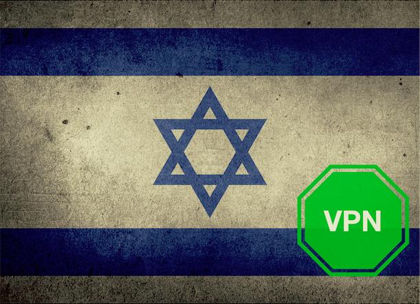Israeli VPN