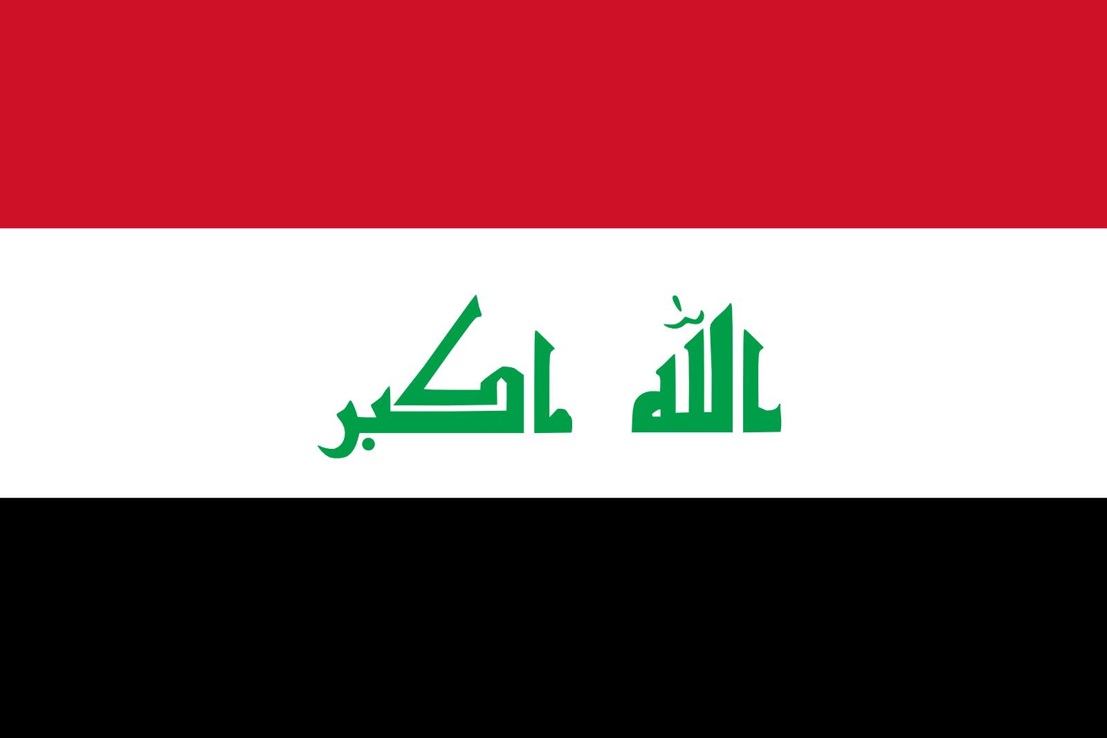 Best Iraq VPN service