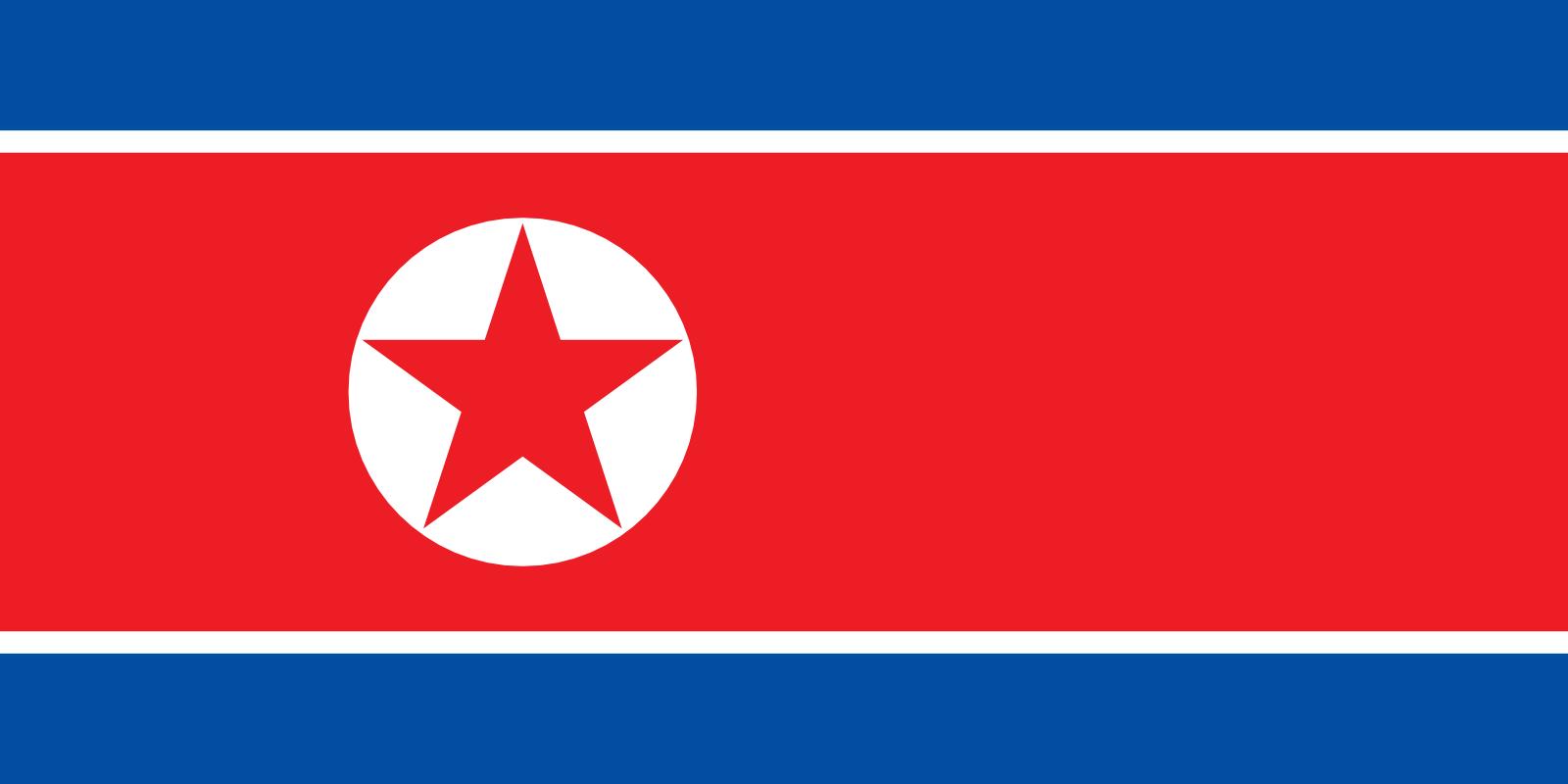 Best North Korea VPN Service 2018 | Get North Korean IP Address